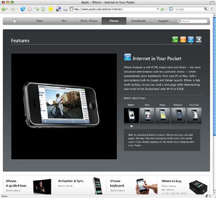 apple-firefox.jpg